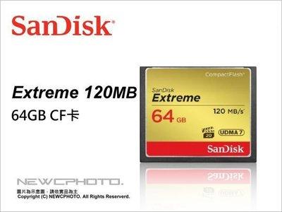 【薪創忠孝新生1】SanDisk Extreme CF 64G 64GB 120MB/s 800X 公司貨