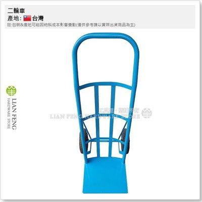 【工具屋】二輪車 8