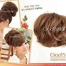 *GODSHAIR* 華麗赫本大髮包 新款捲髮 髮量加厚板 【BF088】新娘秘書造型專用 立體拉繩式