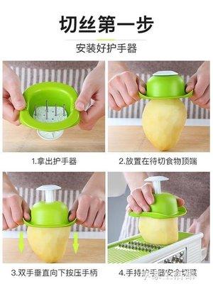 廚房用品神器多功能檸檬土豆片切片器水果切片機切蔥切菜神器家用