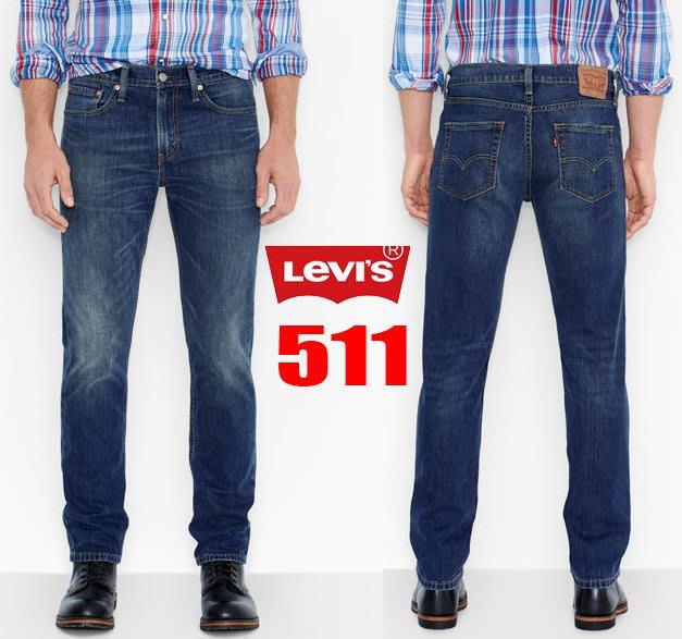 【超搶手】全新正品 美國 Levis Skinny Jeans 511 1163 水洗刷色藍 窄版牛仔褲 w28~w34