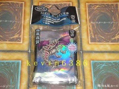 東京都-遊戲王卡-平面系列卡套-Item#7060 SKD(50入)(第2層) 63mm*90mm 現貨