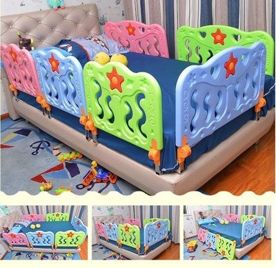最新款床護欄 (90CM) 真正安全環保床護欄 兒童安全床護欄嬰兒安全床圍欄 可折疊寶寶互動安全床圍欄 (小)