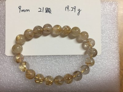 出清天然水晶 鈦晶 手珠  招財 開運 禮品 飾品 手鍊 鈦晶手珠