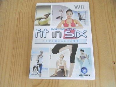 【小蕙館】Wii ~ 健身工坊 Fit in Six (純日版)