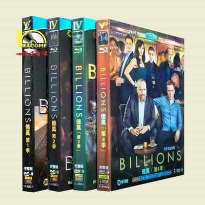美劇高清DVD碟片 Billions 億萬 1-4季 完整版