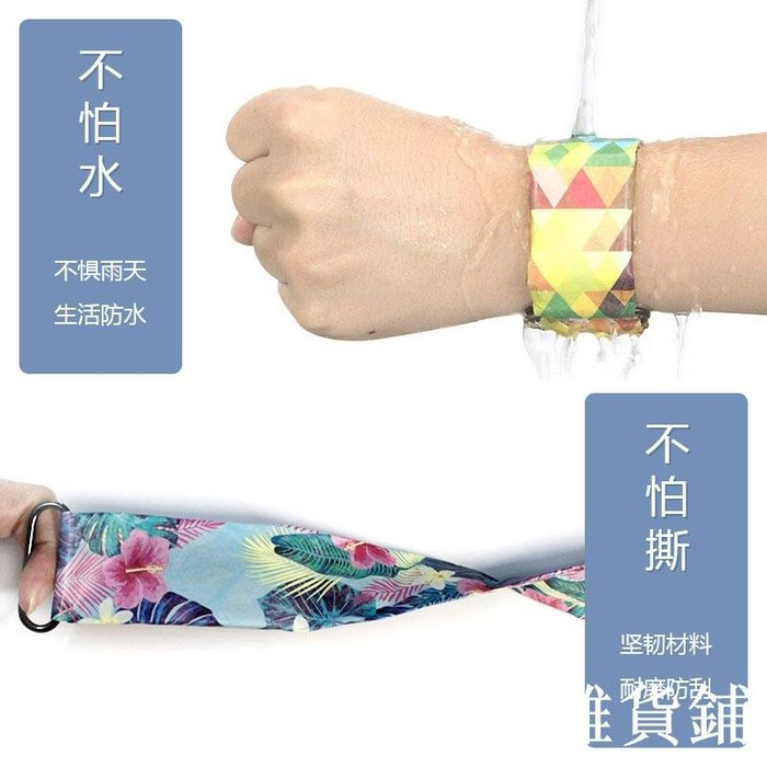 德國紙質手表玩不壞黑科技創意男女情侶學生概念異次元光魔表動漫【移動雜貨鋪】