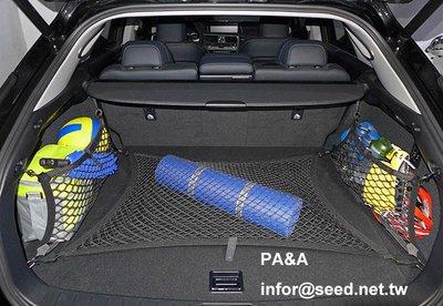 PA&A URBAN+都會進階版 多功能後行李廂 側邊+底板 固定網 LEXUS RX MK3 MK4優惠同捆包