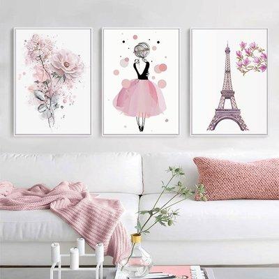 ART。DECO  起貝北歐客廳裝飾畫ins風格小清新粉色花卉掛畫少女心三聯壁畫(3款可選)
