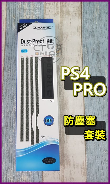 PS4 PRO 防塵塞套裝 DOBE ✭CT百貨屋