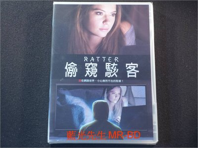 [DVD] - 偷窺駭客 Ratter ( 得利公司貨 )