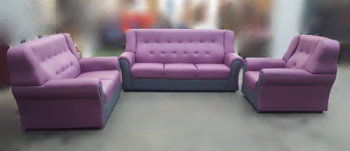 台中二手家具買賣推薦樂居 新竹全新中古傢俱 OZ12001*全新粉紫色貓抓皮123皮沙發*客廳桌椅 滿千送百
