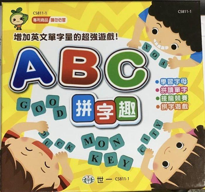 ☆天才老爸☆→【世一】ABC 拼字趣 →數字 機器人 數字 變形 金剛 積木 拼圖 拼板 磁鐵