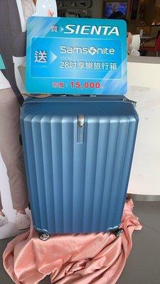 (免運)Toyota交車禮 新秀麗 Samsonite Enow 28吋享樂旅行箱 便宜出售4700元