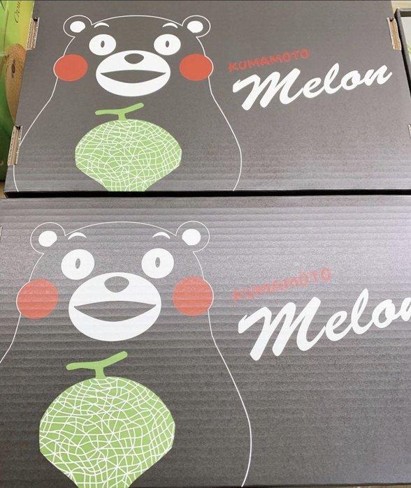 先詢問在下單-日本🇯🇵熊本紅肉哈密瓜🍈2顆裝禮盒🎁(免運)