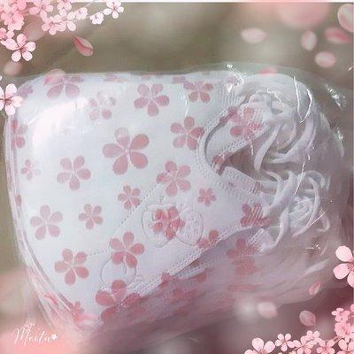 ?降價出清  ??台灣製 現貨 3D兒童立體口罩  50入裸裝入袋?