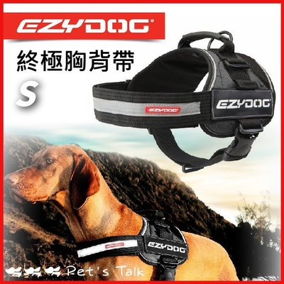 Pet's Talk~澳洲EZYDOG-Convert Harness 終極胸背帶S號