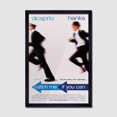 X|設|計 經典傳記電影神鬼交鋒Catch Me If You Can電影海報掛畫李奧納多狄卡皮歐湯姆漢克斯人物掛畫版畫