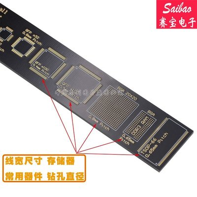 pcb設計尺子15厘米6英寸PCB Ruler電路板直尺沉金封裝多功能測量