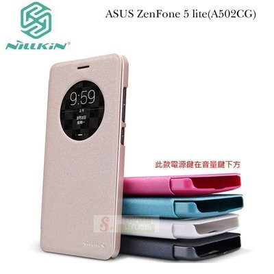 日光通訊@NILLKIN原廠 Asus Zenfone 5 Lite A502CG 星韵側翻保護套 來電視窗接聽皮套st
