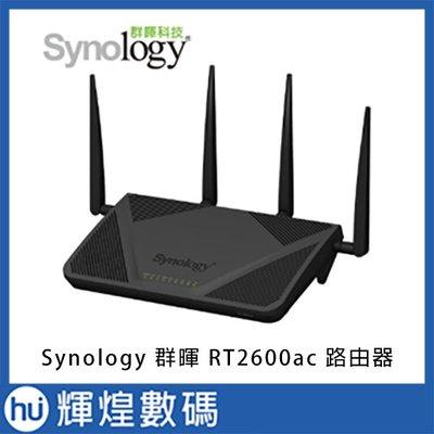 Synology 群暉科技 RT2600ac 路由器 無線分享器 WIFI