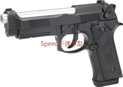 SRC SR92 ELITE IA 送塑膠槍盒 全金屬 瓦斯槍 退膛手槍 GB-0708