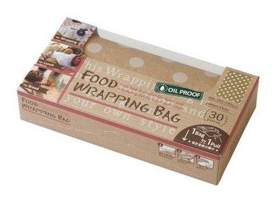 ☆║IRIS Zakka║☆ 日本 Food wrapping bag  食品袋 【水玉白點】 30枚入
