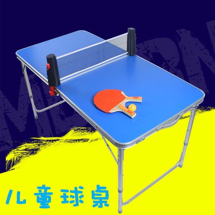 5Cgo【樂趣購】562948673018新款時尚室內室外可移動家用可折疊收納伸縮兒童小乒乓球台小孩乒乓球桌家用小型球桌