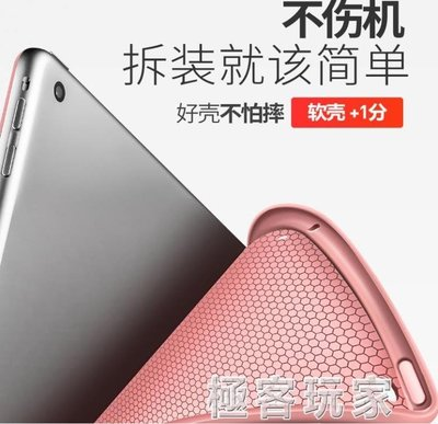 iPad mini2保護套mini4蘋果7.9英寸平板電腦殼子迷你1/3全包硅膠A1489防摔 全館免運 全館免運
