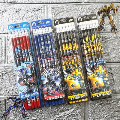 12支裝  正版 變形金剛 大黃蜂 科博文 橡皮 鉛筆