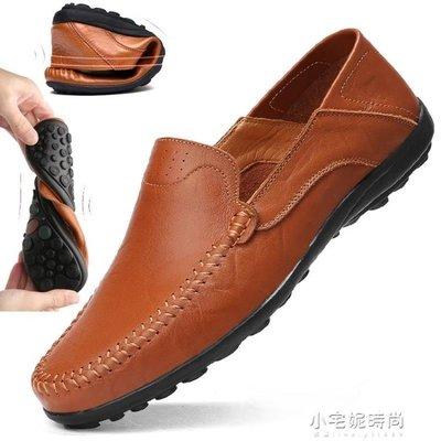 男鞋豆豆鞋男軟皮休閒鞋皮鞋英倫軟底懶人鞋男駕車鞋『全館免運』
