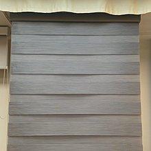 手動斑馬簾(灰色)