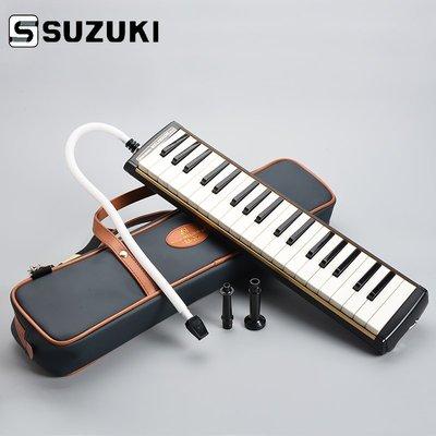 口風琴 Suzuki M-37 37鍵 日本鈴木原裝進口  - 【黃石樂器】