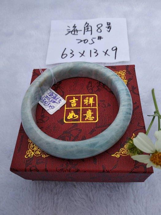 海藍寶手環~窄版~《海角8號〉~大手圍20.5號,內徑63mm寬13厚9mm~獨特藍與白紋路!純天然海藍寶有黑碧璽、黑雲母、氧化鐵等共生礦物!~{熊寶貝珠寶}~