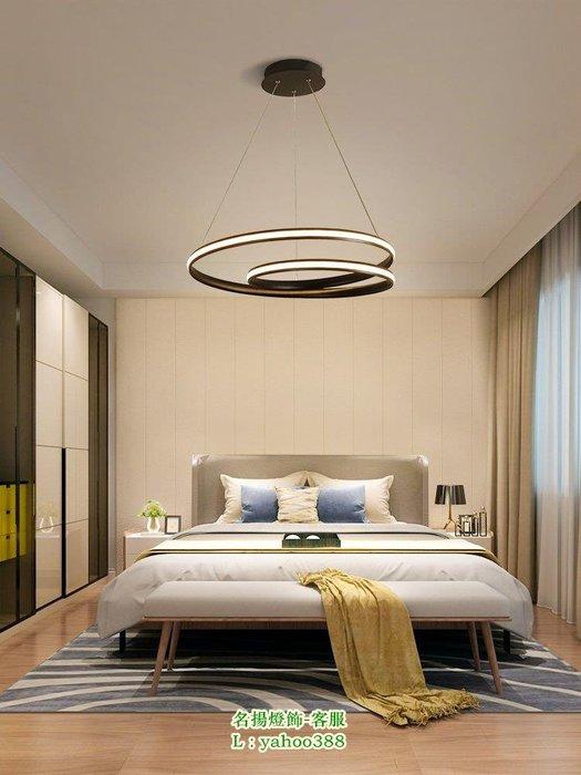 【美品光陰】北歐風格吊燈現代簡約客廳吧檯燈創意led餐廳飯廳吊燈具