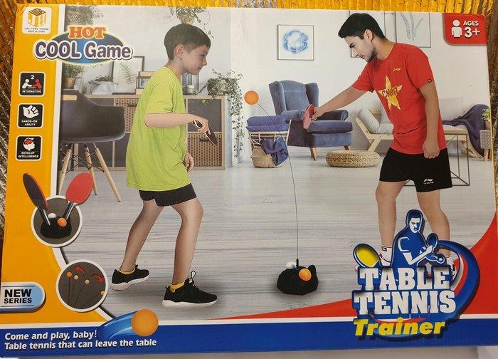 【大亨家族】乒乓球練習器豪華版,現貨供應中,工廠出貨、價格合理、品質保證!現在買,再送電子智能狗一隻