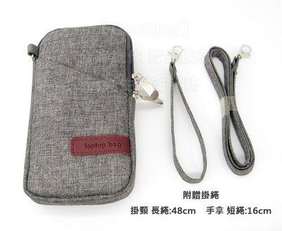 【GooMea】3免運 Samsung 三星 A31 6.4吋 拉鍊款 亞麻布 手拿袋 手拿 頸掛 灰色