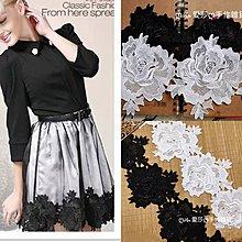 『ღIAsa 愛莎ღ手作雜貨』黑白色立體大花朵條碼蕾絲刺繡花邊DIY婚紗服飾輔料寬17cm