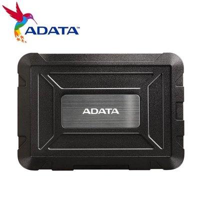 ADATA威剛 2.5吋 硬碟外接盒 ED600