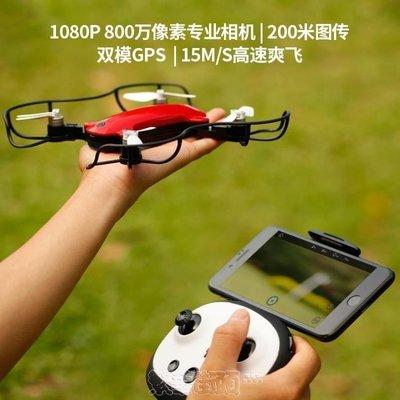 無人機 高清航拍機fairy小精靈掌上折疊無人機航拍高清專業成人智能便攜四軸飛行器 SHNK