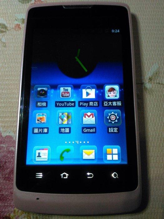 中興ZTE N789 CDMA系統亞太電信3.5吋智慧型3G手機,安卓2.3,320萬畫素,功能都正常,只賣500元
