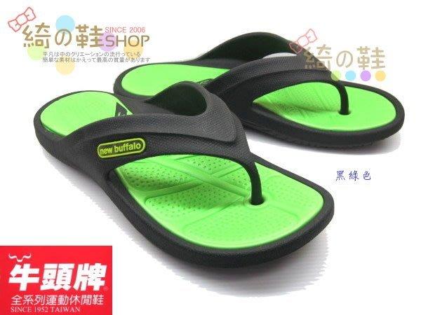 ☆綺的鞋鋪子☆【牛頭牌】流行運動拖鞋海灘鞋 防滑鞋底916 黑綠色 392 台灣製造MIT ╭☆