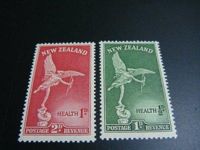早期紐西蘭神雕2全上品