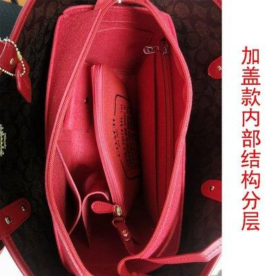 @美妍小铺 新品用于 COACH蔻馳雙面馬車標托特包內膽包收納襯包整理包包撐女內袋