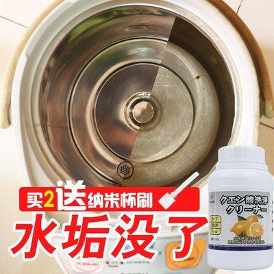 日本檸檬酸除垢劑家用清除電水壺熱水去除水垢飲水機清洗清潔劑