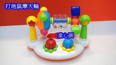 打地鼠/摩天輪 SUNNY嬰兒寶專屬聲光樂園遊戲組☆沙鈴設計 聲光玩具◎童心玩具1館◎