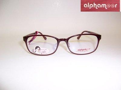 光寶眼鏡城(台南)alphameer許瑋甯代言,ULTEM最輕鎢碳塑鋼有鼻墊眼鏡*AM-3504/C41