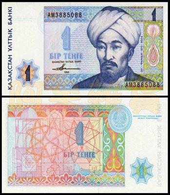 森羅本舖 哈薩克共和國 現貨 實拍 1 騰格 1993年 外鈔 外幣 鈔票 紙鈔 鈔 幣 錢幣 哈薩克斯坦 哈薩克