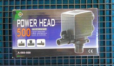 A-060-500 微笑的魚水族☆台灣UP-雅柏【POWER HEAD 沉水馬達 500型】(無濾杯)