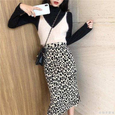 好物多商城 秋冬季新款復古毛毛吊帶+針織打底衫+高腰豹紋半身裙套裝女裝